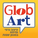 Profile picture of GlobArt